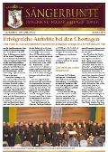 Saengrebunte Ausgabe 08 Januar 2014